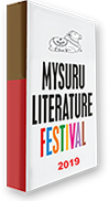 Mysuru Literature Festival
